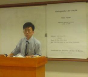Hak-Yong Kim